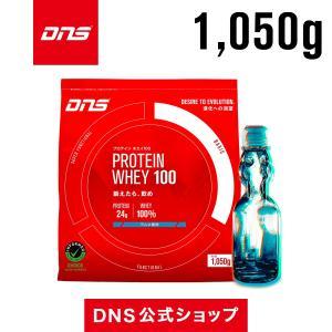 【公式限定】DNS プロテインホエイ100 1kg 1050g ラムネ風味 ホエイプロテイン 新商品...