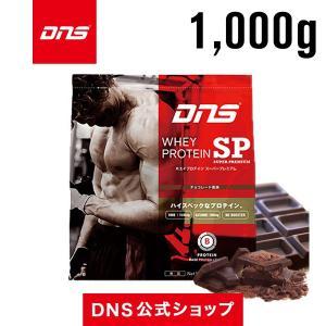 全品送料無料 【公式】 DNS プロテイン 1kg ホエイプロテインSP スーパープレミアム / H...