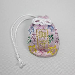 【ハワイ金刀比羅神社 御守り】ホヌプリント身守り ピンク|do-hawaii