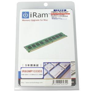 iRam アイラム PC用 増設メモリ Mac用 240Pin DDR3 1333 ECC SDRAM DIMM PC3-10600 8GB (IR8GMP1333D3)|do-mu