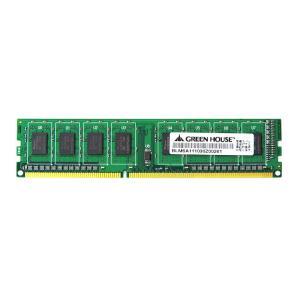 GREEN HOUSE グリーンハウス PC用 増設メモリ デスクトップ用 240Pin DDR3 1333 SDRAM DIMM PC10600 4GB (GH-DVT1333-4GB)|do-mu