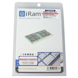 iRam アイラム PC用 増設メモリ Mac用 204Pin DDR3 1600 SDRAM S.O.DIMM PC3-12800 4GB (IR4GSO1600D3)|do-mu