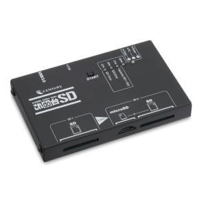 CENTURY センチュリー CENTECH これdo台SD USB3.0 SD デュプリケーター&メディアリーダーライター (CT-DB300)|do-mu