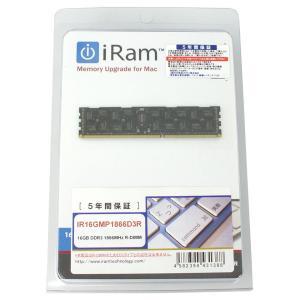 iRam アイラム PC用 増設メモリ Mac用 240Pin DDR3 1866 ECC DIMM PC3-14900 16GB (IR16GMP1866D3R)|do-mu