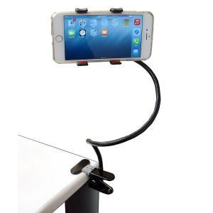 lazos ラソス スマートフォン用クリップスタンド (G-SCS) do-mu