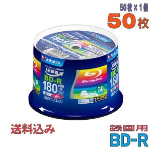 MITSUBISHI Verbatim(バーベイタム) BD-R データ&録画用 25GB 1-6倍速 50枚 (VBR130RP50V4)|do-mu