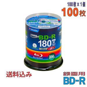 MITSUBISHI Verbatim(バーベイタム) BD-R データ&録画用 25GB 1-6倍速 100枚 (VBR130RP100SV4)|do-mu