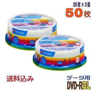 MITSUBISHI Verbatim(バーベイタム) DVD-R DL データ用 8.5GB 2-8倍速 「50枚(25枚×2個)」 (DHR85HP25V1 2個セット)|do-mu