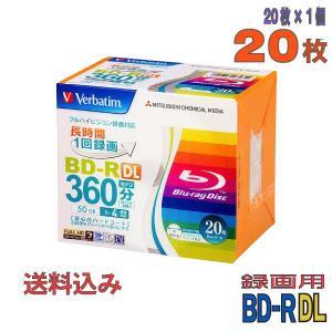 MITSUBISHI Verbatim(バーベイタム) BD-R DL データ&録画用 50GB 1-4倍速 20枚スリムケース (VBR260YP20V1)|do-mu