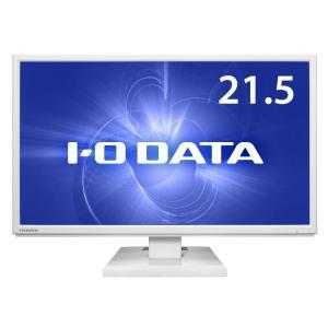 IO DATA アイ・オー データ 液晶ディスプレイ 広視野角ADSパネル採用 21.5型ワイド ホワイト (LCD-MF224EDW)|do-mu
