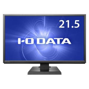 IO DATA アイ・オー データ 液晶ディスプレイ 広視野角ADSパネル採用 21.5型ワイド ブラック (LCD-MF224EDB)|do-mu