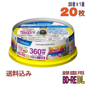 MITSUBISHI Verbatim(バーベイタム) BD-RE DL データ&録画用 50GB 1-2倍速 20枚 (VBE260NP20SV1)|do-mu