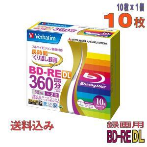 MITSUBISHI Verbatim(バーベイタム) BD-RE DL データ&録画用 50GB 1-2倍速 10枚スリムケース (VBE260NP10V1)|do-mu