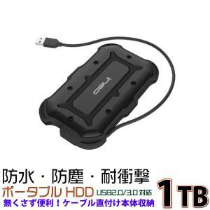 DO-MUオリジナル 外付けハードディスク ポータブルタイプ Portable Guard ineo USB3.0対応 1TB (T2566-I 1TB) do-mu