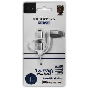 HIDISC ハイディスク 3in1ケーブル 1m ホワイト (HD-3IN1WH) do-mu