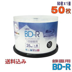 Lazos(ラソス) BD-R データ&録画用 25GB 1-6倍速 50枚  (L-B50P) do-mu