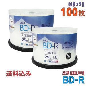 Lazos(ラソス)  BD-R データ&録画用 25GB 1-6倍速 「100枚(50枚×2個)」 (L-B50P 2個セット)|do-mu