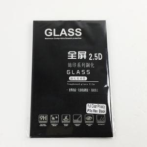 iPhoneXs MAX用 液晶保護 プライバシー ガラスフィルム 硬度9H 2.5D曲面加工 ブラック (IPXSM-PGlassSP-BK / 0549032698316) do-mu