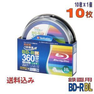 Verbatim(バーベイタム) BD-R DL データ&録画用 50GB 1-4倍速 10枚 (V...