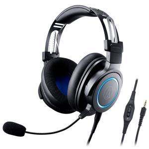audio-technica オーディオテクニカ ヘッドフォン ゲーミングヘッドセット ATH-G1 (ATH-G1) 「お取り寄せ」|do-mu