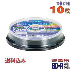 MITSUBISHI Verbatim(バーベイタム) BD-R  XL データ&録画用 100GB...
