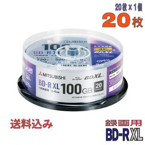 MITSUBISHI CHEMICAL (三菱ケミカルメディア) BD-R  XL データ&録画用 100GB 2-4倍速 20枚スピンドルケース (VBR520YP20SD4)|do-mu