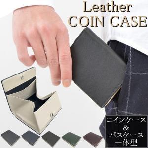 小銭入れ コインケース メンズ レディース 本革 小さい ブランド カード ボックス型 ボタン