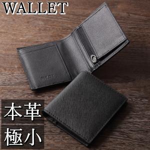 二つ折り財布 メンズ 本革 財布 二つ折り 紳士 ブランド ミニ ミニ財布 小さい財布 小さい 薄い...