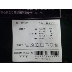 JKA x AXF オフィシャル ボクサーパンツ ブラック|do-shop|04