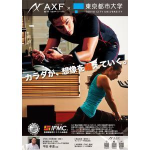 JKA x AXF オフィシャル ボクサーパンツ ブラック|do-shop|05