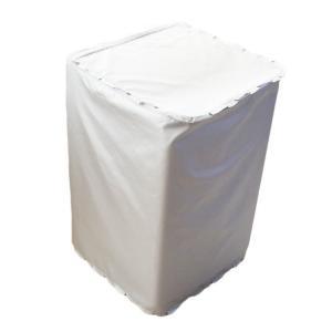 Do well 洗濯機カバー 老朽化 予防 シルバー 風雨 ...