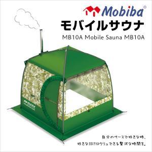 【 モバイルサウナ MB10A Mobile Sauna MB10A 】 モビバ 持ち運び 冬 山 湖 サウナ 雪山 海 ロウリュ ( 27190-0 ) doanosoto