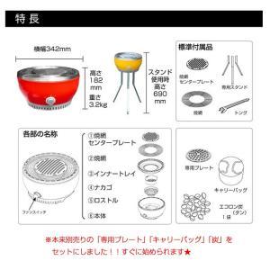 コンロ グリル 卓上 コンパクト スタンド バーベキュー Hiraki ヒラキ Happy Grill Set BBQ ハッピーグリル セット 全4色 HK|doanosoto|02
