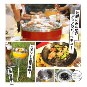 コンロ グリル 卓上 コンパクト スタンド バーベキュー Hiraki ヒラキ Happy Grill Set BBQ ハッピーグリル セット 全4色 HK|doanosoto|06