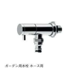 蛇口 1口 単口 水道 一般地 水栓金具 逆流防止 機能 シルバー カクダイ ガーデン用 MGA-175|doanosoto