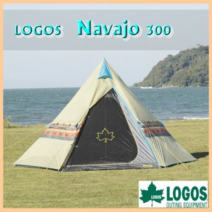 テント キャンプ アウトドア ティピー LOGOS ロゴス Navajo ナバホ Tepee 300 女子 グランピング GA-351|doanosoto