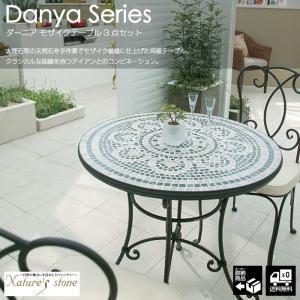 モザイクテーブル 3点セット 大理石 ガーデンファニチャー Nature's stone ネイチャーズストーン ダーニア × ペテル ビストロチェア TK-P1221|doanosoto