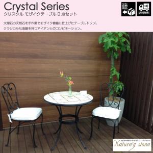 モザイクテーブル チェア 椅子 3点セット 天然石 Nature's stone ネイチャーズストーン クリスタル × ペテル ビストロチェア TK-P1220 AXT-1120|doanosoto