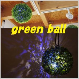 グリーンボール LED プチイルミ付 白×青 ライト 照明 リビング ディスプレイ フェイクグリーン プレゼント カフェ 店舗 オリジナル BN doanosoto 05