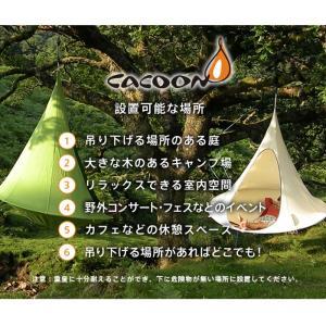 テント つり下げ型 キャンプ イベント ツリーループ付 アウトドア 全3種類 CACOON カクーン 子供部屋 リラックス 揺れる GA-p325|doanosoto|02