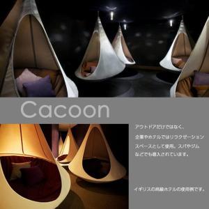テント つり下げ型 キャンプ イベント ツリーループ付 アウトドア 全3種類 CACOON カクーン 子供部屋 リラックス 揺れる GA-p325|doanosoto|03