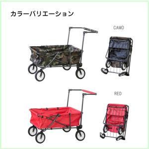 カート 運搬 運動会 イベント 行楽 ペット 移動 全2種類 QUICK CART クイックカート AZ2-184 CRT-998|doanosoto|02