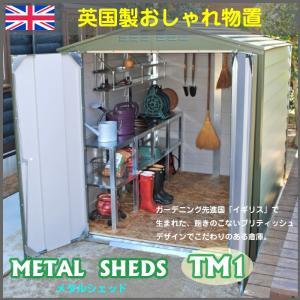 収納庫 METAL SHEDS メタルシェッド TM1 デザイン倉庫 おしゃれ ユニオンジャック 本体色 オリーブグリーン D60TM1 ( GA9-450 )|doanosoto