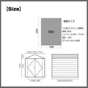 収納庫 デザイン倉庫 本体色 全2色 METAL SHEDS メタルシェッド TM1 GA-340  D60TM1 doanosoto 02