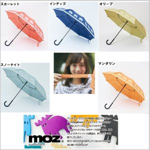 傘 逆さ傘 二重傘 ユニセックス 二重構造 防水 撥水 自立 濡れない 便利 プレゼント 便利  Circus サーカス moz モズ 全5色|doanosoto|02
