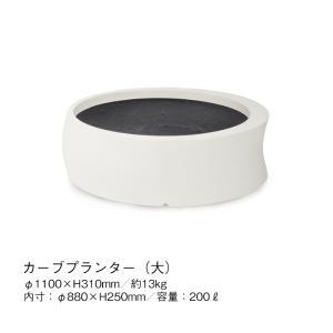 プランター ポット 植木鉢 白 ホワイト 大型 FRP ガーデン 商業施設 サイズ大 タカショー TK-P1245|doanosoto