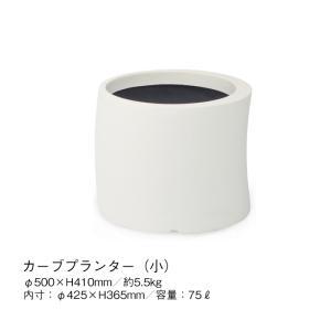 プランター ポット 植木鉢 ホワイト 白 小型 FRP ガーデン 商業施設 サイズ小 タカショー TK-P1245|doanosoto