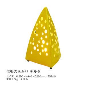 LED 灯り 陶器 ガーデンライト 信楽 モダン 和洋 庭 ポーチ ディスプレイ テラス デッキ 全5色 照明 電球色 器具付 スタンド カフェ お店 OOE19-701|doanosoto