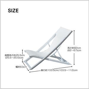 デッキチェア リクライニング グレー ホワイト 椅子 5段階 ベッド Grosfillex グロスフィレックス サンセット 全2色 タカショー TK-1207|doanosoto|02
