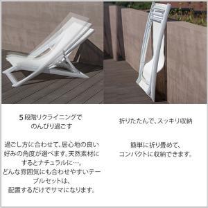 デッキチェア リクライニング グレー ホワイト 椅子 5段階 ベッド Grosfillex グロスフィレックス サンセット 全2色 タカショー TK-1207|doanosoto|03